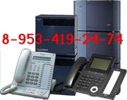 Продажа,  установка,  настройка и техническое обслуживание офисных мини