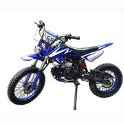 Мотоцикл кроссовый KXD BD-607 с фарой