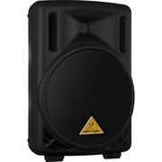 2 полосная активная акустическая система (2 штуки)