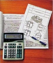 Курс  «Сметное дело в программе winРИК»,   «Сметное дело в программе Sm
