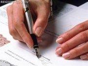 Курс  «Юридические  основы предпринимательской  деятельности»  в центр