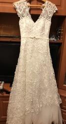 Свадебное платье Тула не дорого