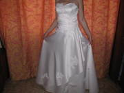 Купить В Туле Свадебное Платье Недорого